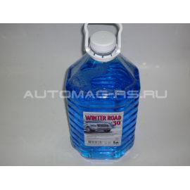 Жидкость для омывателя лобового стекла (незамерзайка)
