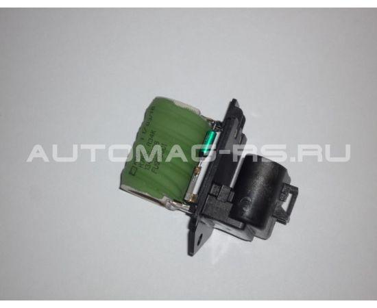 Резистор вентилятора охлаждения для Опель Корса Д, Opel Corsa D (оригинал)