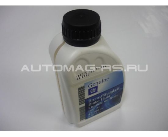Тормозная жидкость GM Шевроле Каптива, Chevrolet Captiva 0,5л (оригинал)