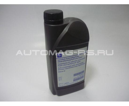 Жидкость ГУРа Шевроле Лачетти, Chevrolet Lacetti 1л (оригинал)