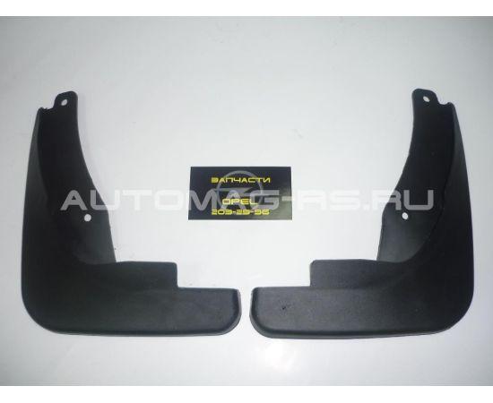 Брызговики передние для Opel Astra J