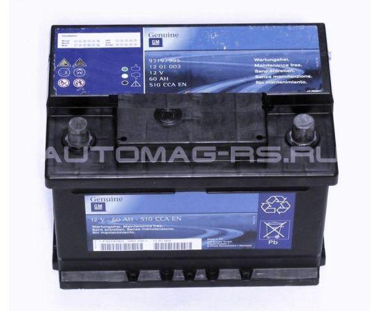 Аккумулятор Опель Антара (Opel Antara)