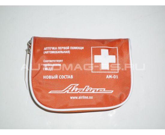 Аптечка автомобильная в текстильном футляре (Соответствует требованиям ГИБДД)