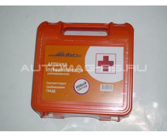 Аптечка автомобильная в пластиковом футляре (Соответствует требованиям ГИБДД)